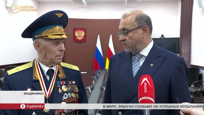 Генерал майор авиации Солтан Наликович Каболов отмечает своё 85 летие