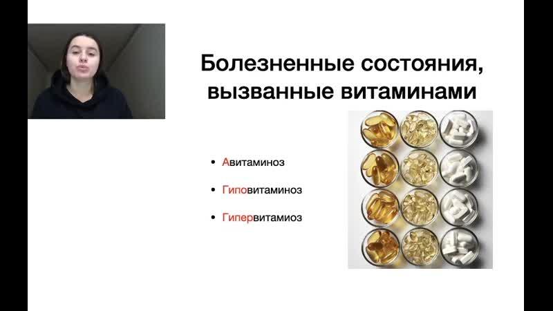 Телеграм канал Сливы от блохеров