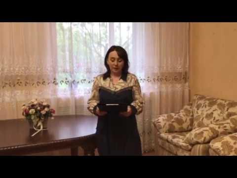 Обращение классного руководителя 5 В класса Сагайдаковой Ирины Леонидовны
