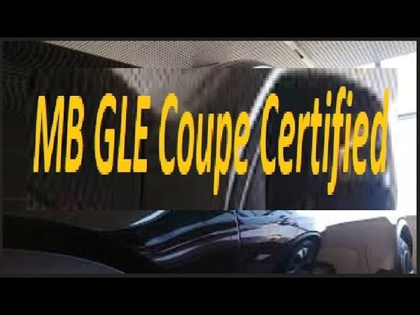 МОТЕМА ПОДБОР МВ GLE Coupe Certified