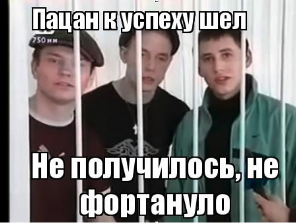 Как получить срок из-за 300 рублей или нет предела человеческой глупости