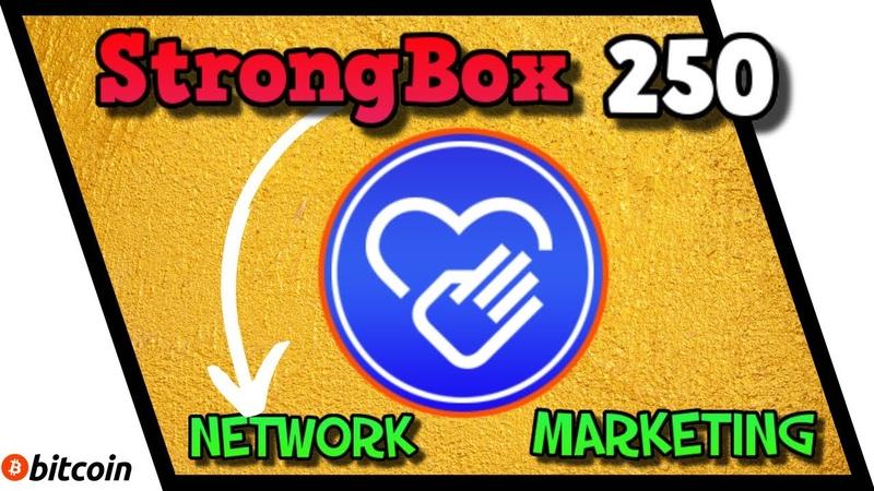 🟢🟢 StrongBox 250 review 🟢 ¿Por qué entrar ahora 🟢🟢