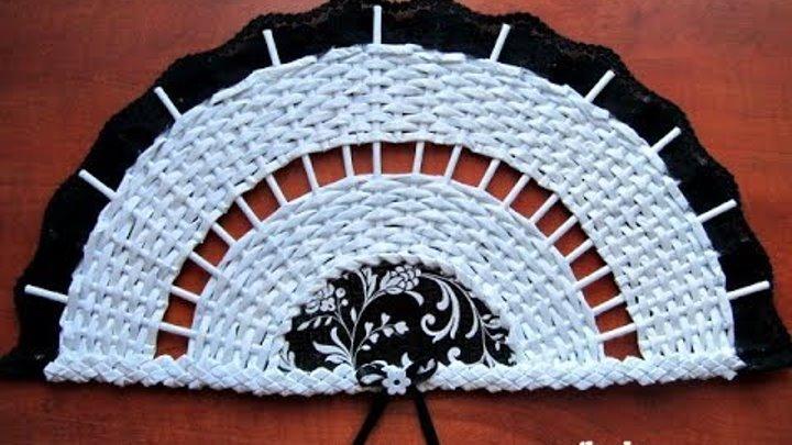 Плетение из газетных трубочек Веер Мастер класс