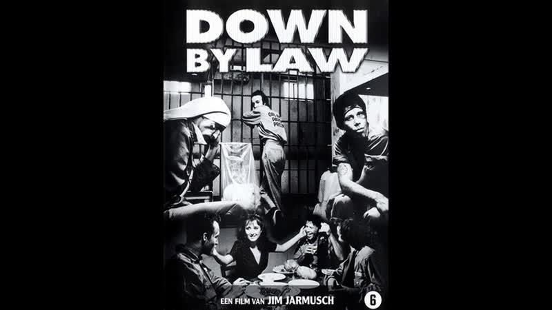 Вне закона Down By Law 1986