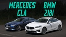 Это премиум за 2 млн! Новый BMW 2 серии Gran Coupe или Mercedes CLA? Сравнительный тест-драйв.