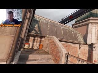 Marmok Half-Life Alyx - (VR)