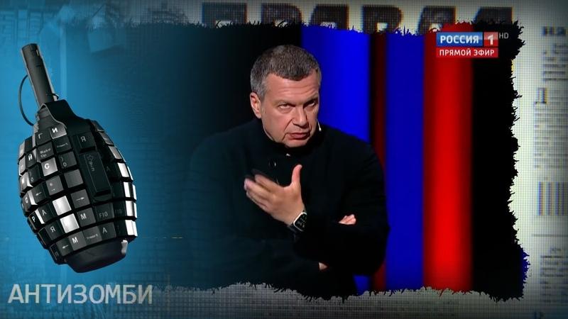 Турецкий шпиль и московские отмазки. Ложь Кремля о задержанных наёмниках в Минске Антизомби
