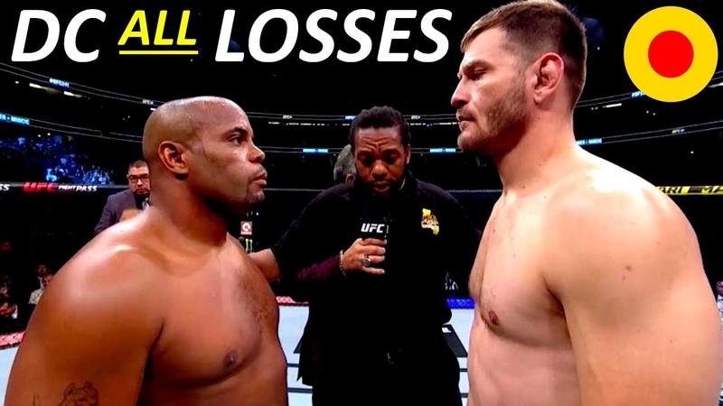 Daniel Cormier LOSSES in UFC MMA Fights Fear of Jon Jones and Stipe Miocic