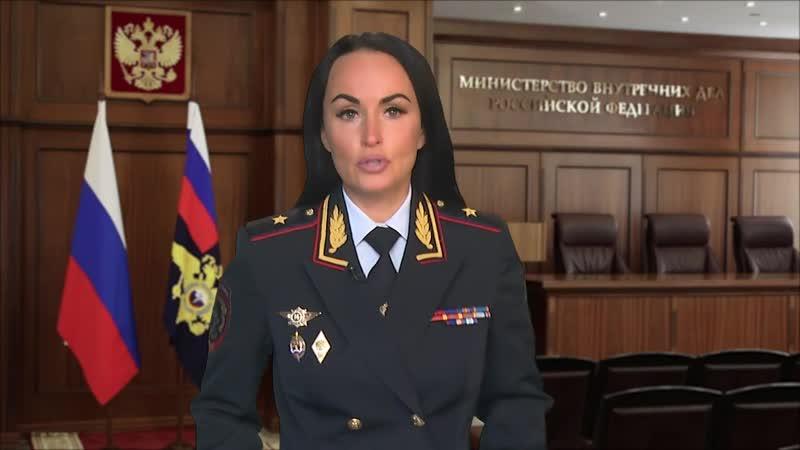 МВД России разъясняет информацию о проведении эксперимента по использованию цифровой копии в_у