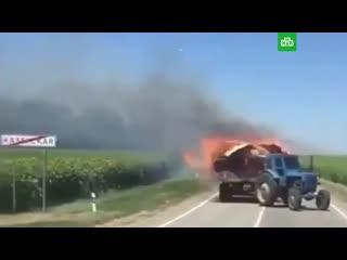 Трактор апокалипсиса в Краснодарском крае