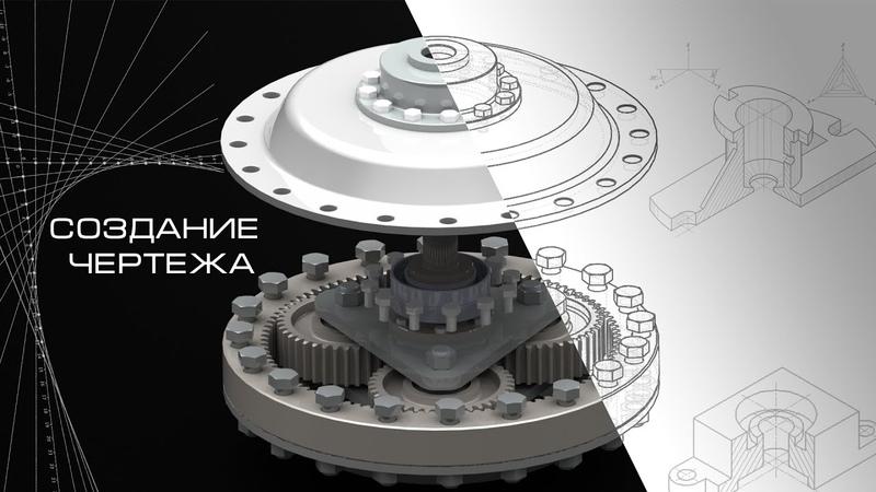 SolidWorks | Создание чертежа | Раскрой DXF