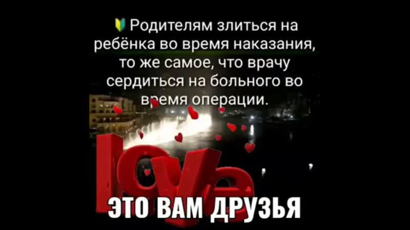 VID_68520708_044550_712.mp4