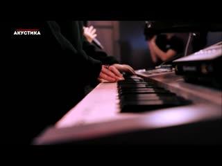 Zivert - Акустика (Радио Европа Плюс)