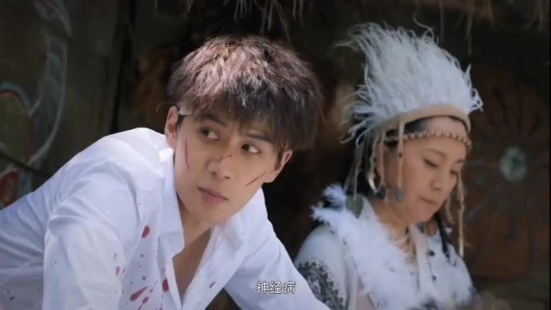 Ren You Lun x Zhang Ya Qin - Mr. Fox and Miss Rose (2020) trailer
