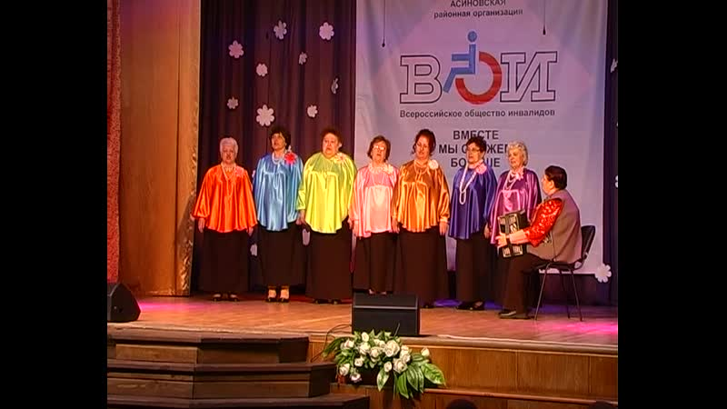 Фестиваль творчества Преодолей себя состоялся в Асиновском районе в 13 ый раз