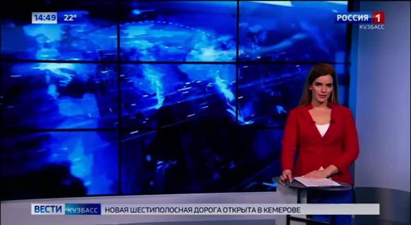 В Кузбассе активизировались клещи.mp4