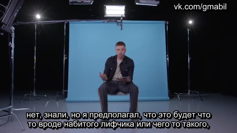 Liam payne one direction memories русские субтитры