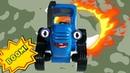 ПУК-ПУК или Волшебное ускорение - Поиграем в Синий трактор - Про еду и разные продукты мультик