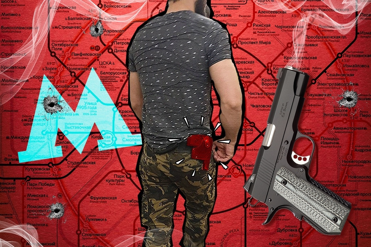 А что, так можно было: разрешено ли носить оружие в московском метро