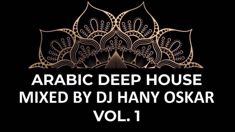 Best Arabic Deep Sessions Oriental House Mix By Dj Hany Oskar