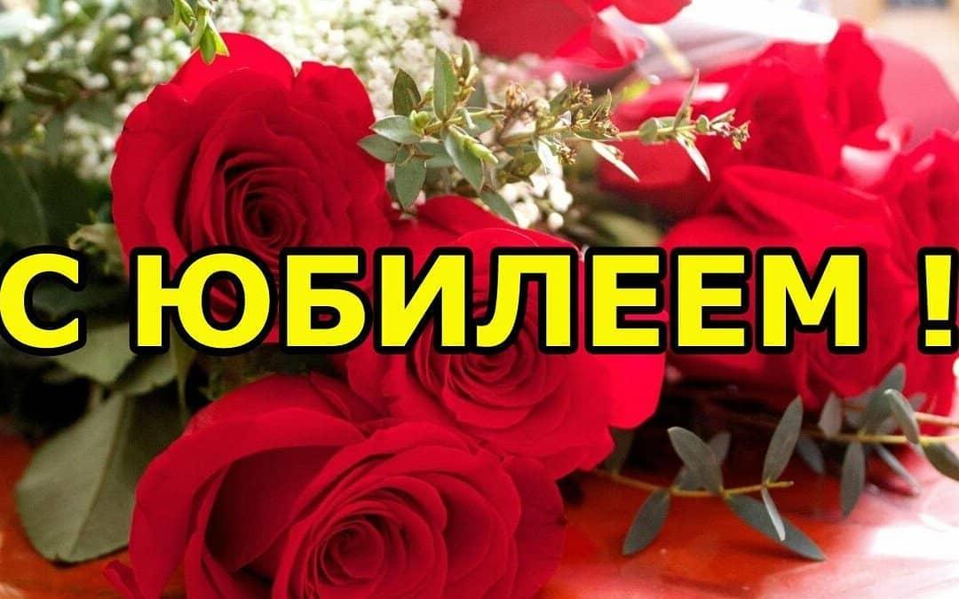 В воскресенье, четвёртого октября, 95-летний юбилей отметила петровчанка Александра Ивановна МУРАВЬЁВА