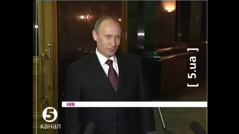 Путин 2010 год Украина запросила запредельную цену за базу в Севастополе.