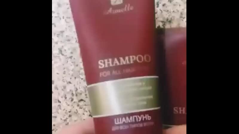 Шампунь для волос АРМЭЛЬ .mp4