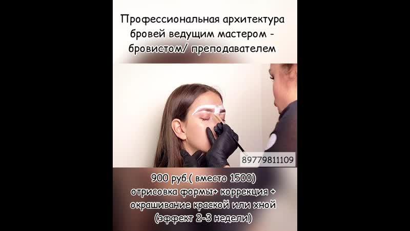 Video output 04F265F8 95E3 48AD 9055