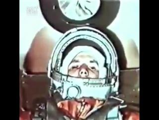 Первый полет человека в космос, Юрий Гагарин 12 апреля 1961 г.