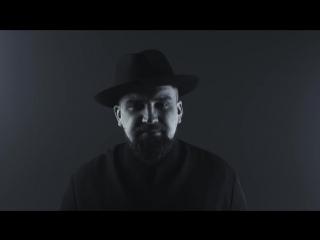 Премьера клипа! Баста - Сансара