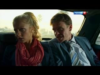 """Мелодрама """"Принцесса с севера"""" (2017) 1-2-3-4 серия"""