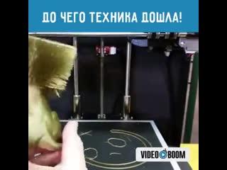 Как напечатать льва на 3D-принтере