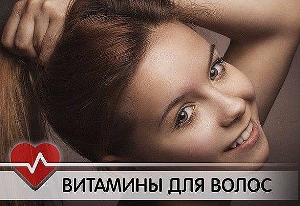 При мытье волос добавляем в шампунь витамины A, B, PP, C, B12, P6 в