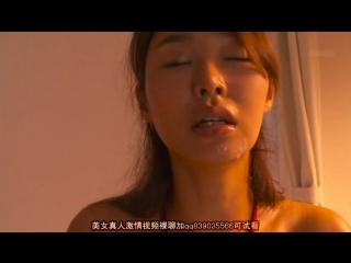 Iroha Natsume [PornMir, Японское порно, new Japan Porno, Abuse, Humiliation, Censored, Married Woman, Solowork, Sex Slave]