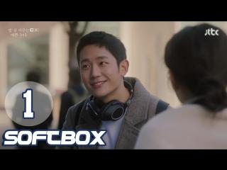 Озвучка SOFTBOX Красивая нуна, что покупает мне еду 01 серия