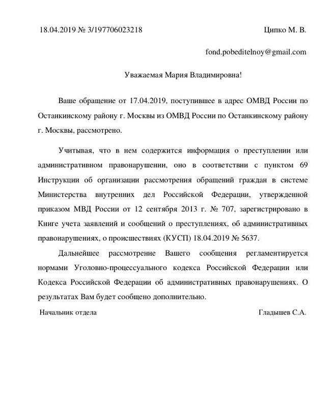20 апреля 2019 — Новости ДНР и ЛНР — Боевые Сводки от Ополчения Новороссии