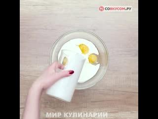 Картофельный киш