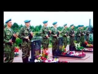 Песня памяти 6 роты Псковских Десантников. Разорвало тишину в феврале далеком. Автор и исполнитель Станислав Коноплянников