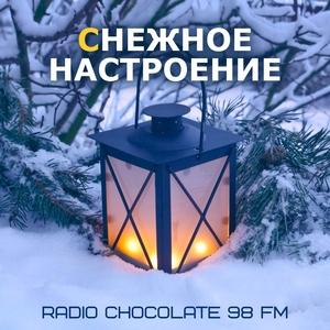 Согревающие каверы для зимнего вечера :)