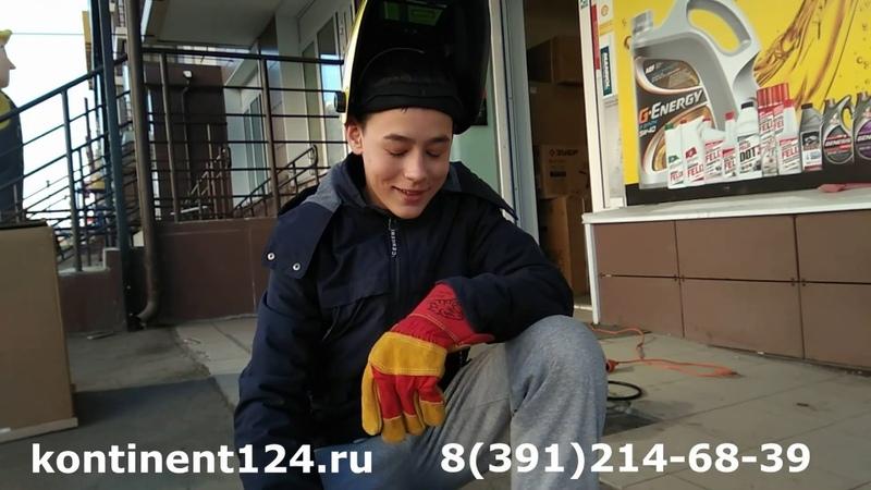 Новый Сварщик Красноярск START MMA 220