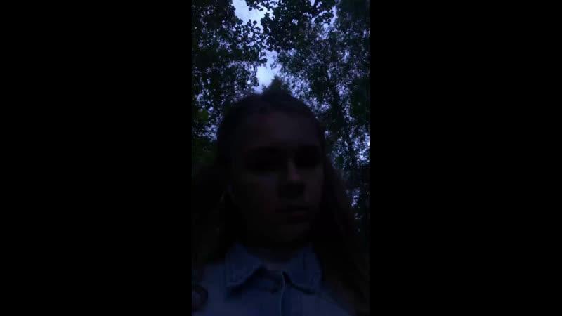 Маша Юдаева — Live
