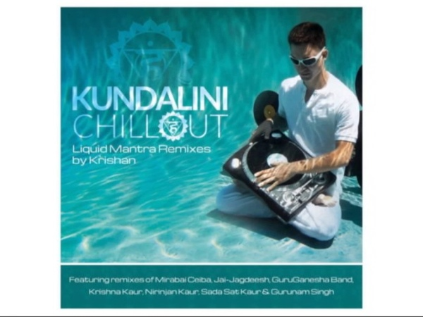 Krishan Kundalini Chillout Liquid Mantra 01 Invocation by Jai Jagdeesh