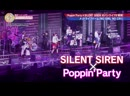 Poppin' Party × SILENT SIREN NO GIRL NO CRY фрагмент Battle Live NO GIRL NO CRY