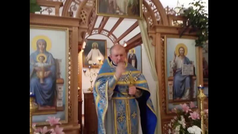 проповедь после Литургии