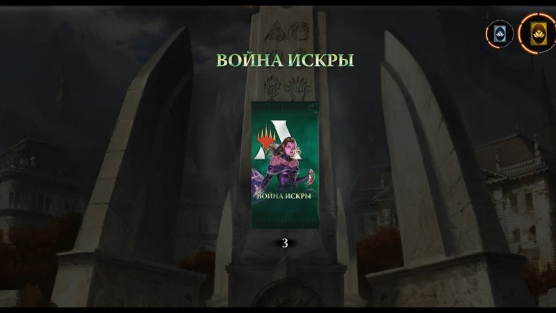 MTG Arena Война Искры Первый взгляд новые карты новые колоды War Of the Spark