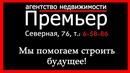 Объявление от Semyon - фото №5