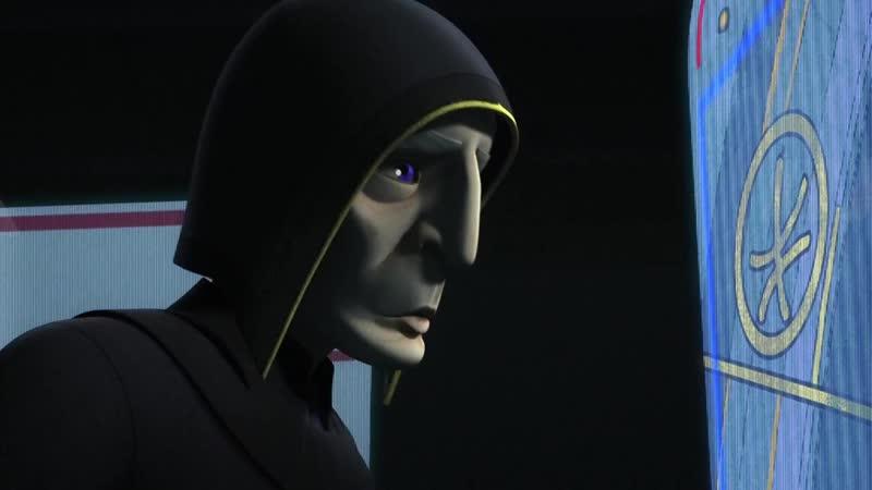 Звездные Войны Повстанцы 4 сезон 13 серия