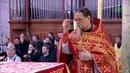 Божественная литургия, г. Бари (Италия), 22 мая 2019 г.