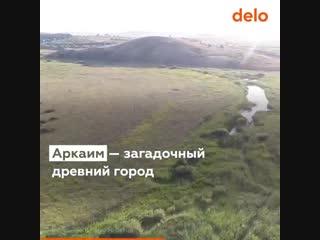 Топ 10 удивительных мест России -