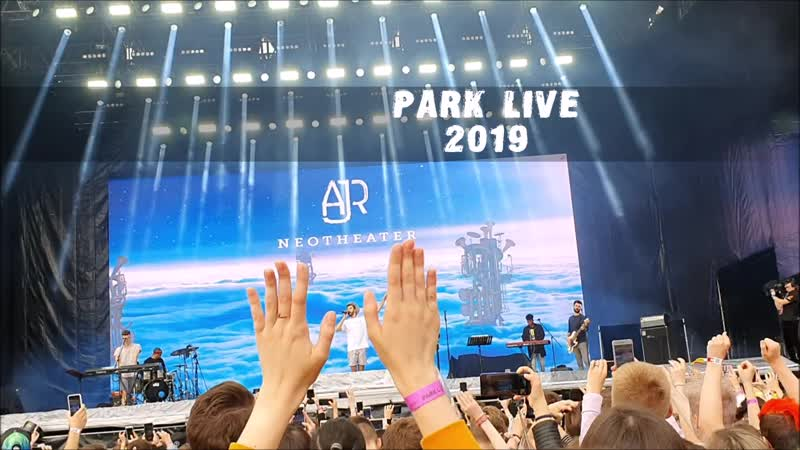 ParkLive2019 Just a perfect day